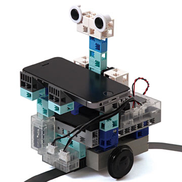 véhicule robot portant un téléphone portable